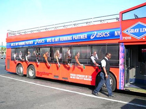 asking for donation - adv bus