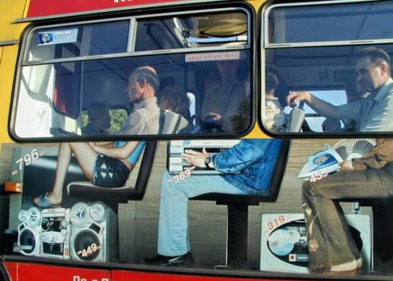 bus adv 3