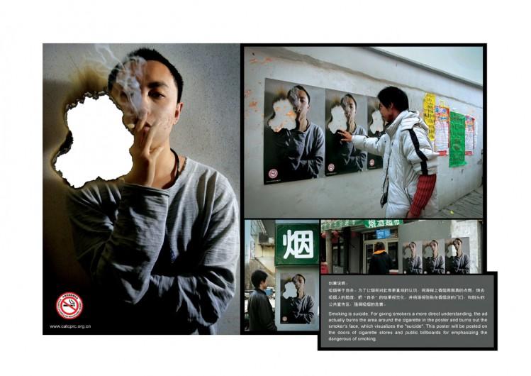 contro il fumo in cina