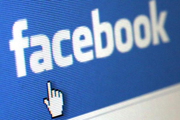 facebook ads scarso controllo